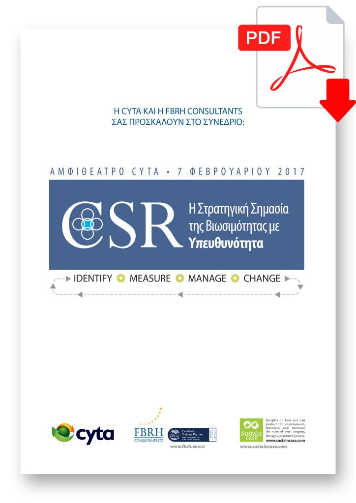 the-strategic-importance-of-csr-sustainability-done-responsibly-sustaincase